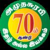 Amudhasurabi 70 Years Logo