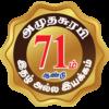 Amudhasurabi-71Years
